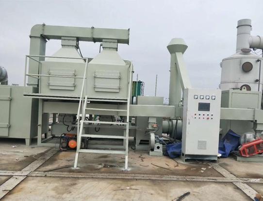 重慶橡塑廠廢氣處理